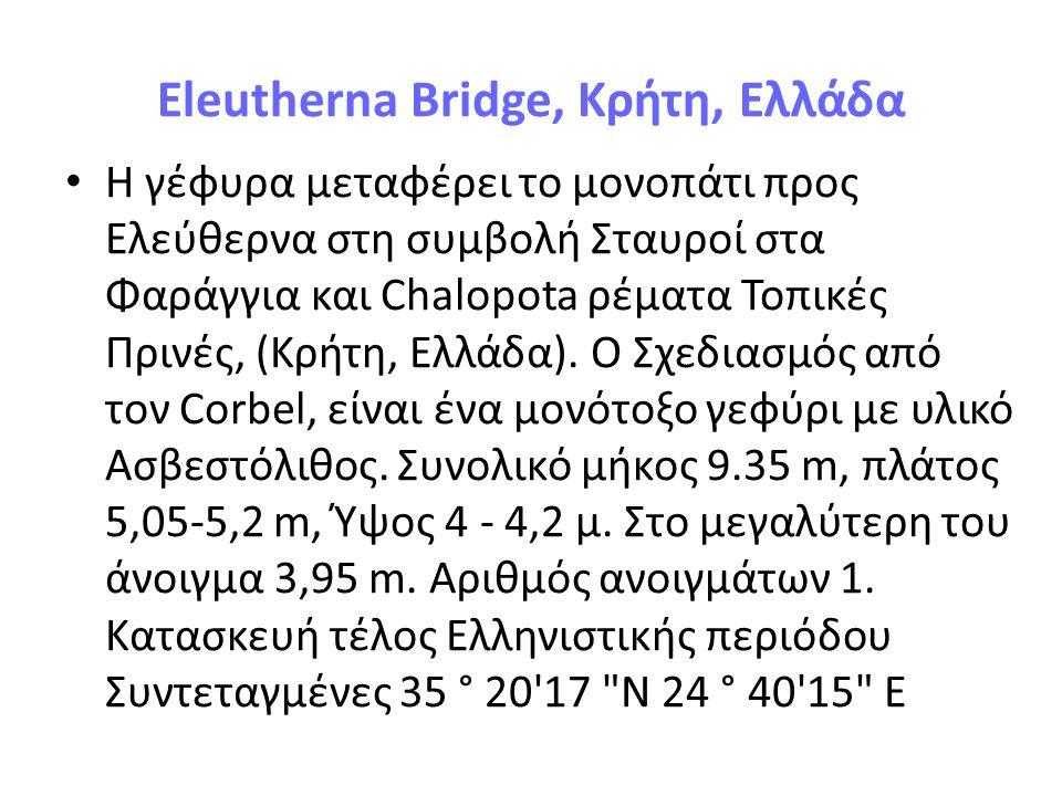 Eleutherna Bridge, Κρήτη, Ελλάδα Η γέφυρα μεταφέρει το μονοπάτι προς Ελεύθερνα στη συμβολή Σταυροί στα Φαράγγια και Chalopota ρέματα Τοπικές Πρινές, (Κρήτη, Ελλάδα).