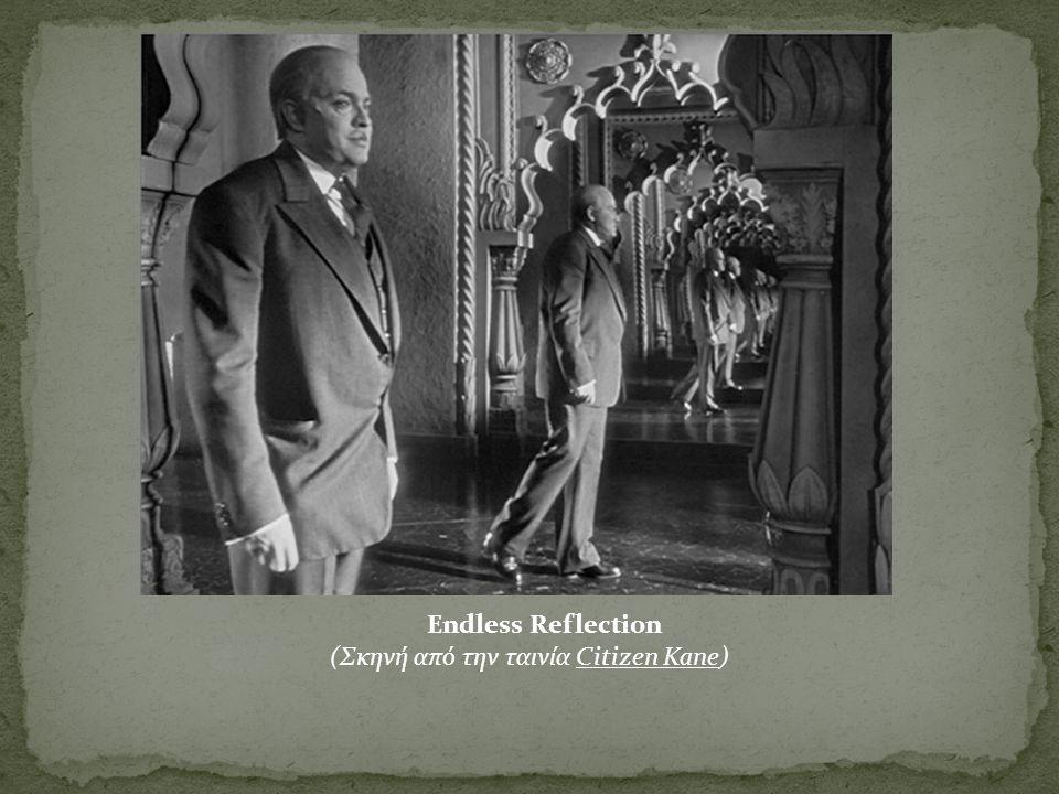 Endless Reflection (Σκηνή από την ταινία Citizen Kane)
