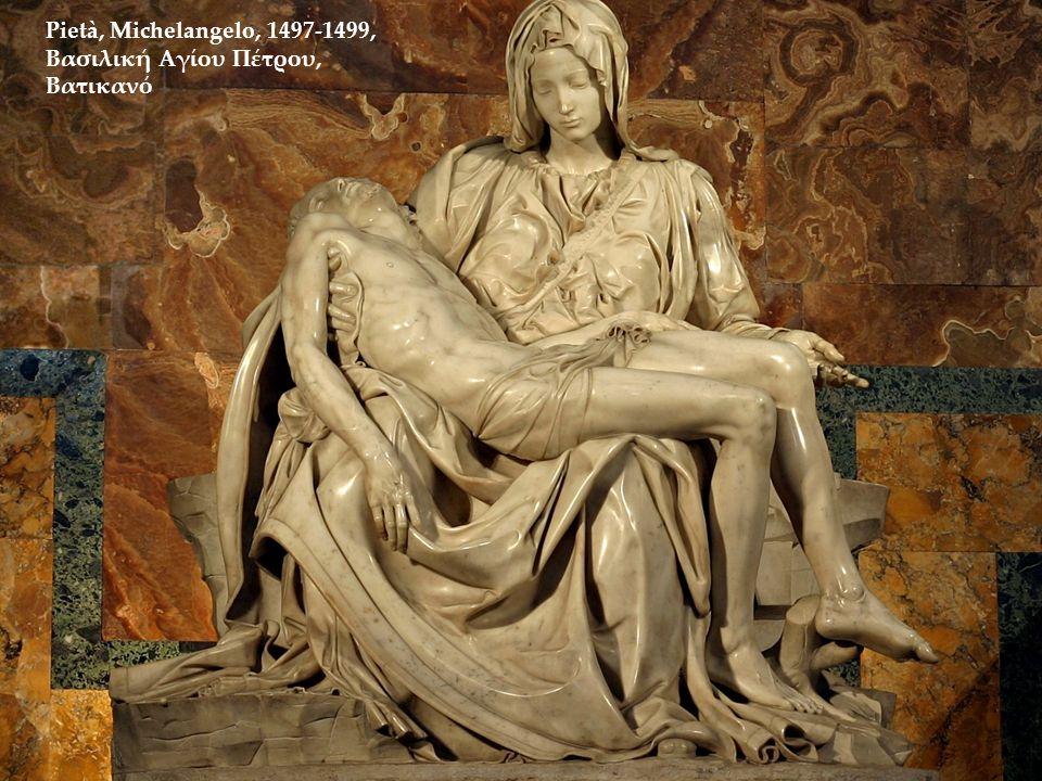 Pietà, Michelangelo, 1497-1499, Βασιλική Αγίου Πέτρου, Βατικανό