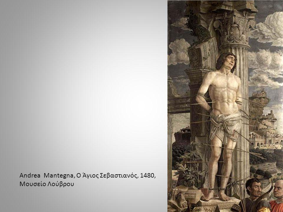 Andrea Mantegna, Ο Άγιος Σεβαστιανός, 1480, Μουσείο Λούβρου