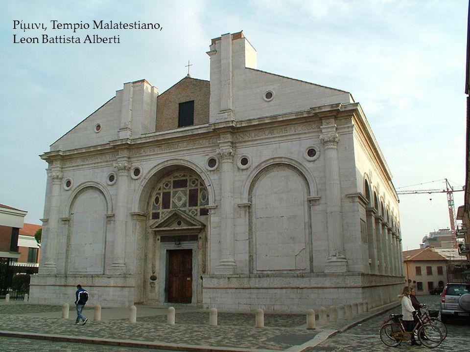 Ρίμινι, Tempio Malatestiano, Leon Battista Alberti