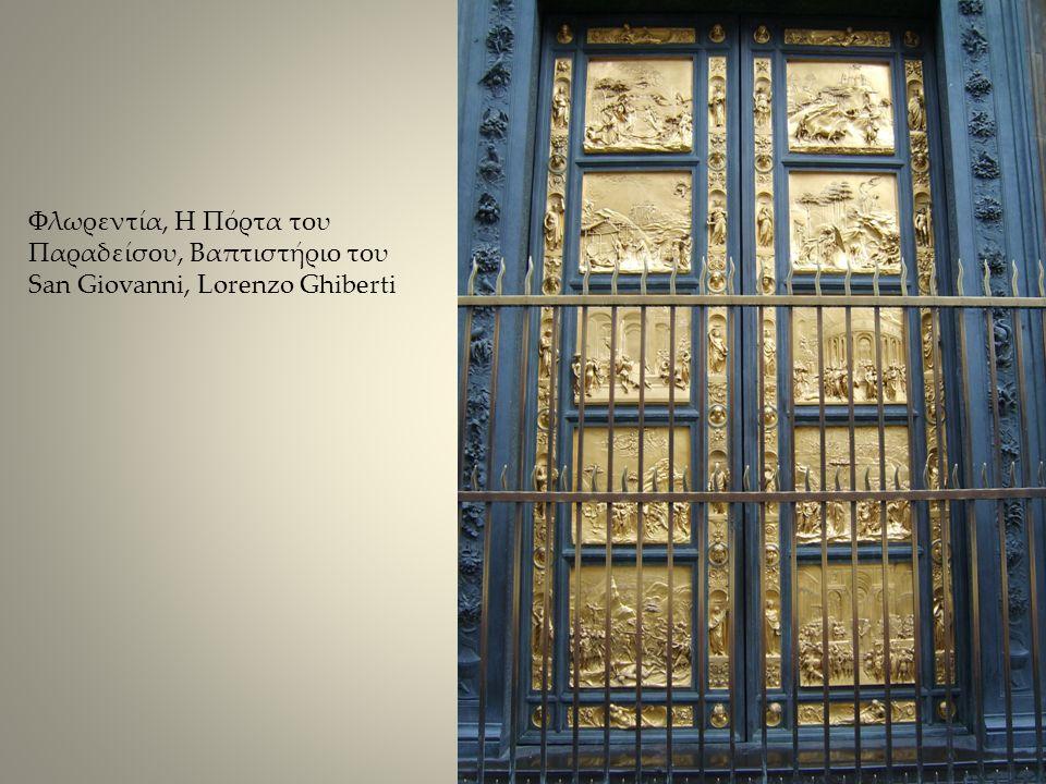 Φλωρεντία, Η Πόρτα του Παραδείσου, Βαπτιστήριο του San Giovanni, Lorenzo Ghiberti