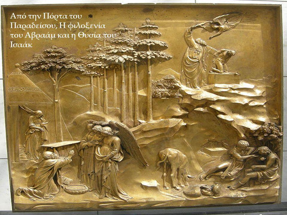 Οι κυριότεροι ανθρωπιστές και το έργο τους (3) Στο έργο του Ουτοπία οραματίζεται μια ιδανική πολιτεία, όπου θα βασιλεύουν η ειρήνη, η ισότητα και η ανεκτικότητα.