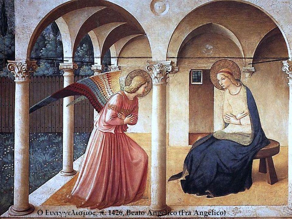 Ο Ευαγγελισμός, π. 1426, Beato Angelico (Fra Angelico)