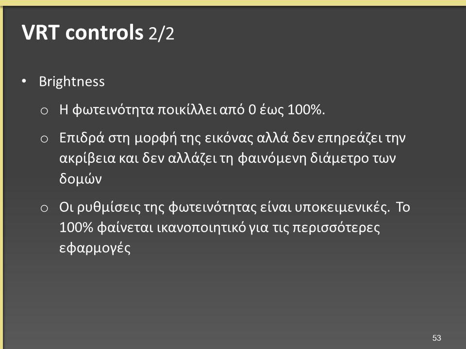 VRT controls 2/2 Brightness o Η φωτεινότητα ποικίλλει από 0 έως 100%.