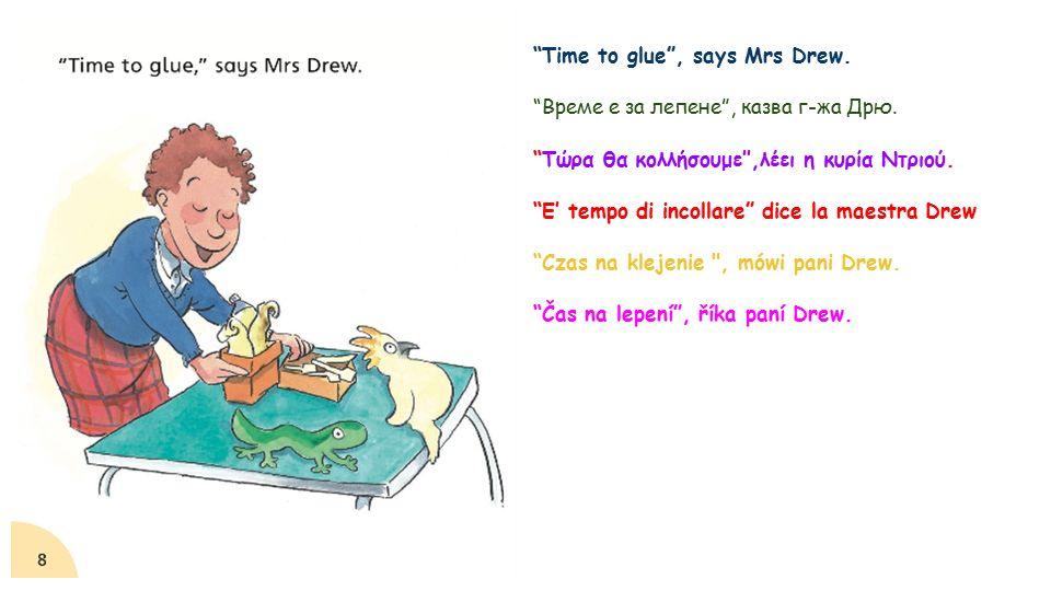 Time to glue , says Mrs Drew. Време е за лепене , казва г-жа Дрю.