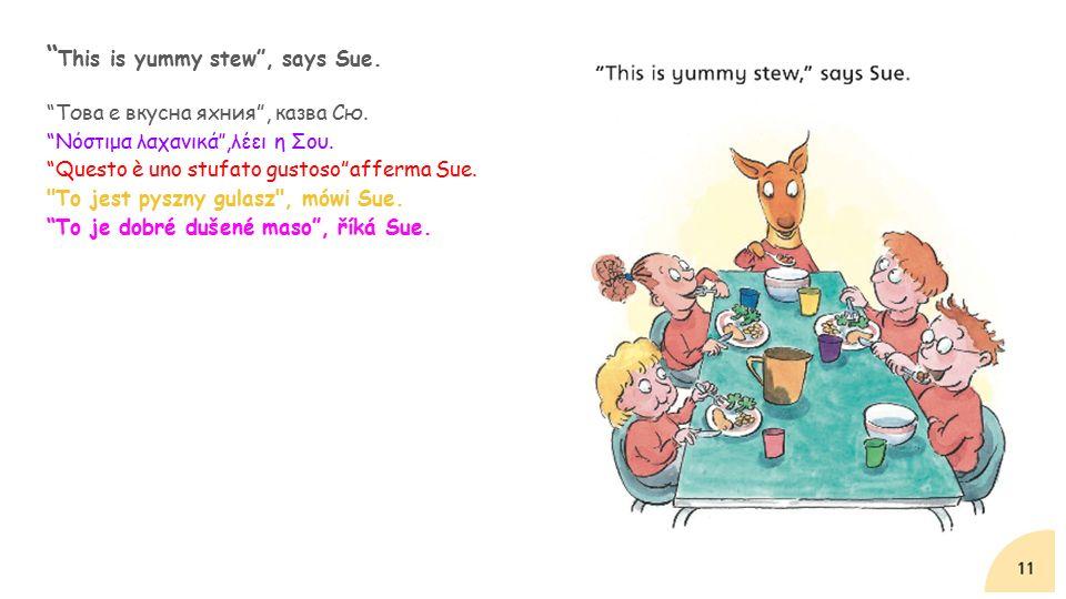 This is yummy stew , says Sue. Това е вкусна яхния , казва Сю.