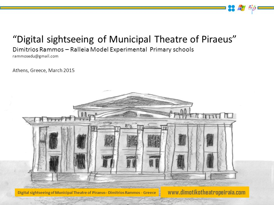 www.dimotikotheatropeiraia.com Digital sightseeing of Municipal Theatre of Piraeus– Dimitrios Rammos - Greece
