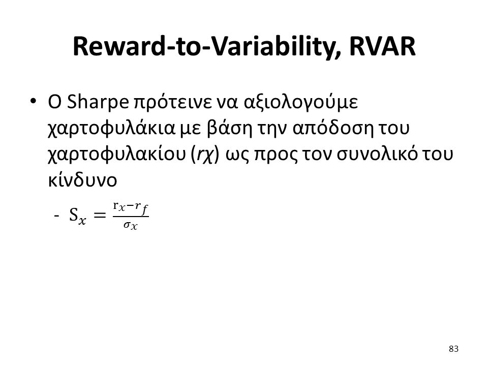 Reward-to-Variability, RVAR 83