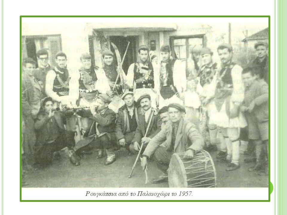 Στα Μαστιχοχώρια, στα Μεστά και τους Ολύμπους, αλλά και στο Πυργί, στην Ελάτα και στο Λιθί, χωριά που διατηρούν τα Μεσαιωνικά χαρακτηριστικά τους, αναβιώνει κάθε χρόνο την Καθαρή Δευτέρα, το έθιμο του «Αγά».