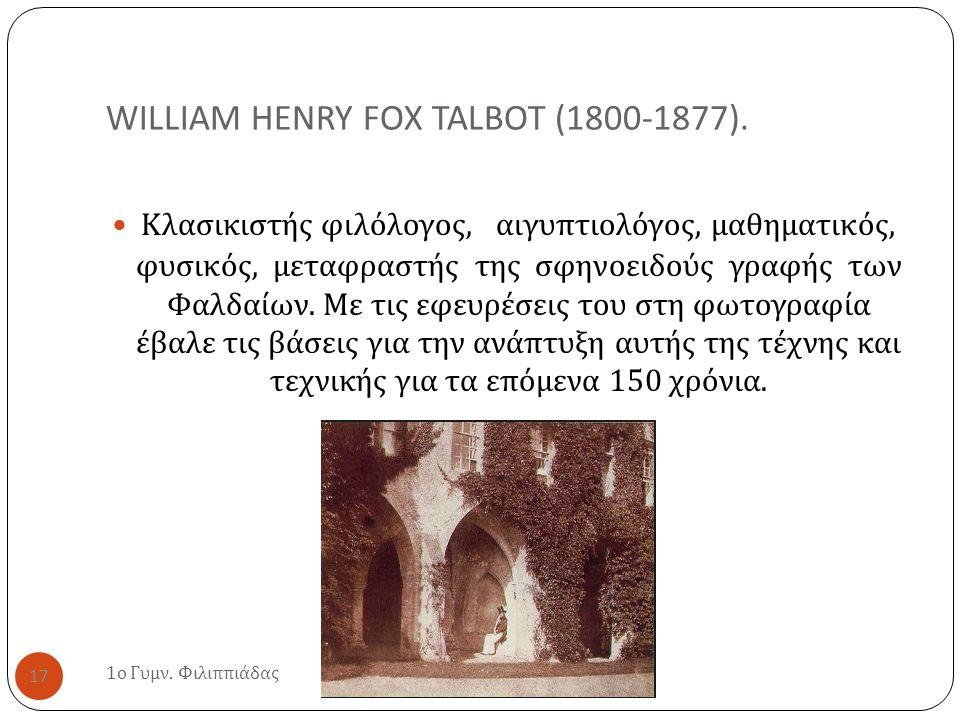 WILLIAM HENRY FOX TALBOT (1800-1877). 1 ο Γυμν.