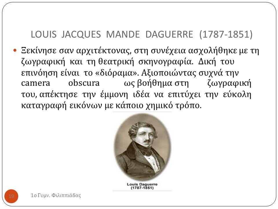 LOUIS JACQUES MANDE DAGUERRE (1787-1851) 1 ο Γυμν.
