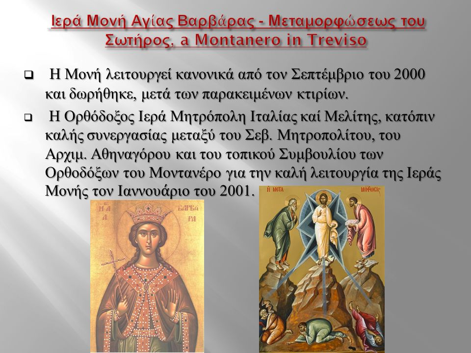 Anno Scolastico 2015-2016 Μιχαήλ Δημήτρης Γ 3 ΄ Λύκειο Αγίου Αντωνίου Λύκειο Αγίου Αντωνίου