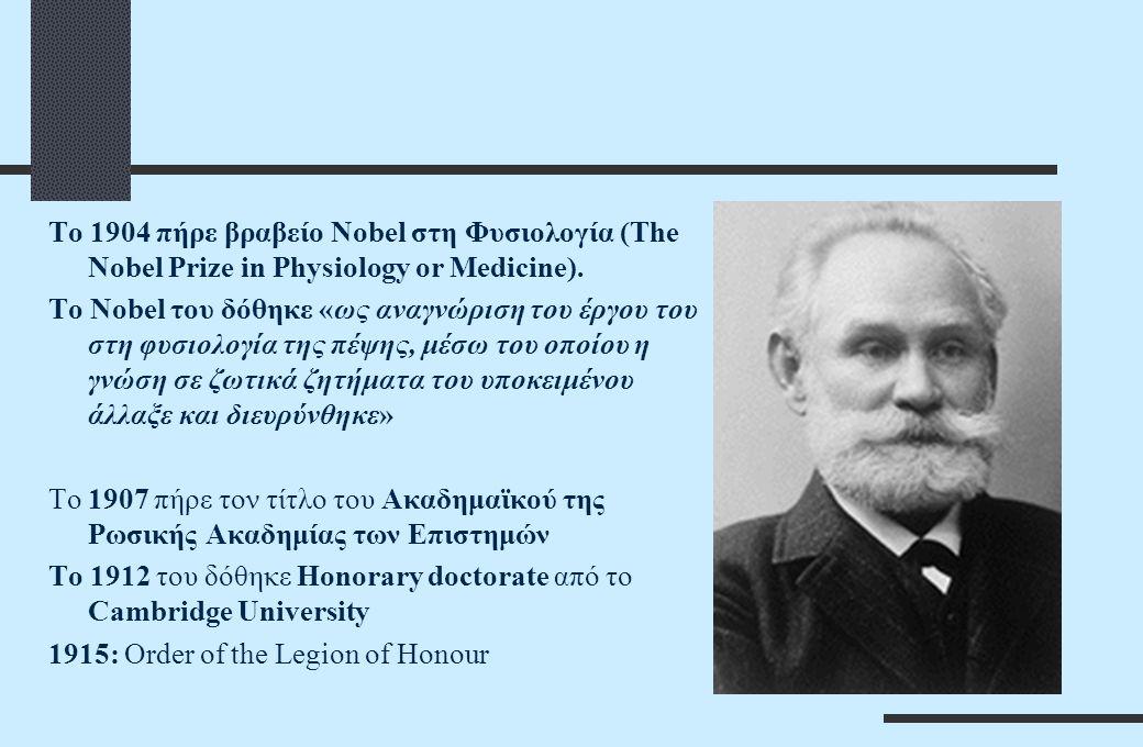 Το 1904 πήρε βραβείο Nobel στη Φυσιολογία (The Nobel Prize in Physiology or Medicine). Το Nobel του δόθηκε «ως αναγνώριση του έργου του στη φυσιολογία
