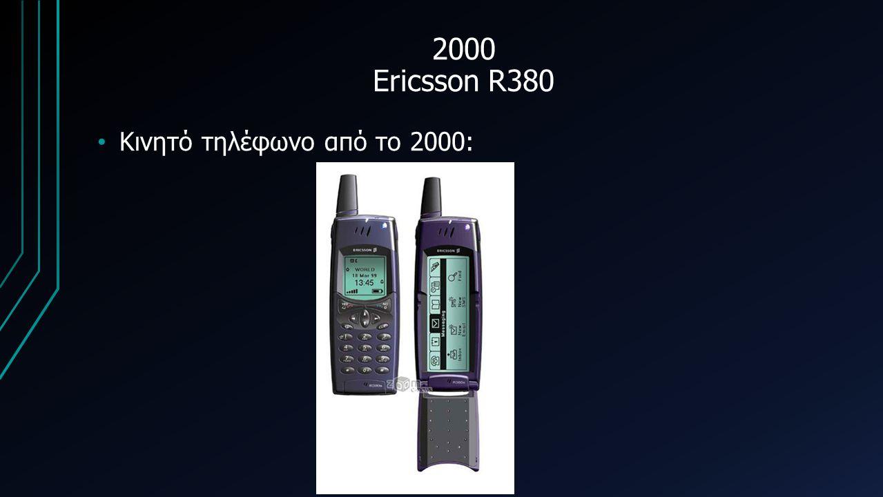 2000 Ericsson R380 Κινητό τηλέφωνο από το 2000: