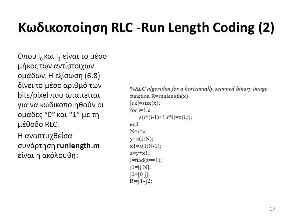 Όπου l 0 και l 1 είναι το μέσο μήκος των αντίστοιχων ομάδων.