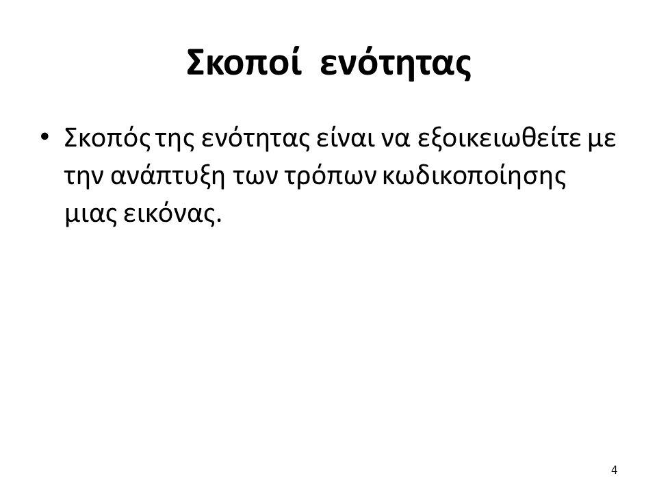 Βιβλιογραφία 1.N.Η.