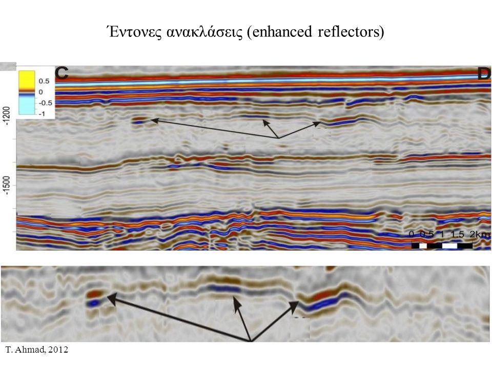 Έντονες ανακλάσεις (enhanced reflectors) T. Ahmad, 2012