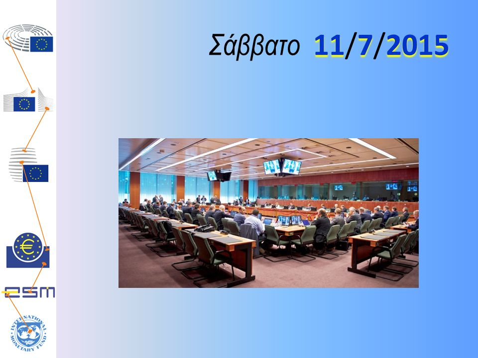 Ευρωομάδα Μέλη 16 Μέλη : 16 Οι υπουργοί Οικονομίας & Οικονομικών των χωρών-μελών της ζώνης του ευρώ.