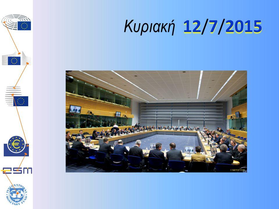 Ευρωπαϊκό Κοινοβούλιο Η φωνή των πολιτών.