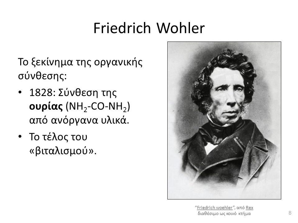 Friedrich Wohler Το ξεκίνημα της οργανικής σύνθεσης: 1828: Σύνθεση της ουρίας (NH 2 -CO-NH 2 ) από ανόργανα υλικά.