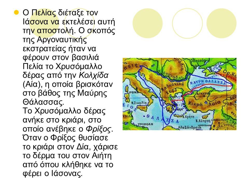 ΑΠΟΙΚΙΣΜΟΙ Ως πρώτος ελληνικός αποικισμός αναφέρεται το αποτέλεσμα των πληθυσμιακών μεταναστεύσεων και των ανακατατάξεων που συνέβησαν στον Ελλαδικό χώρο από τα μέσα του 12ου έως τα τέλη του 9ου αιώνα π.Χ.
