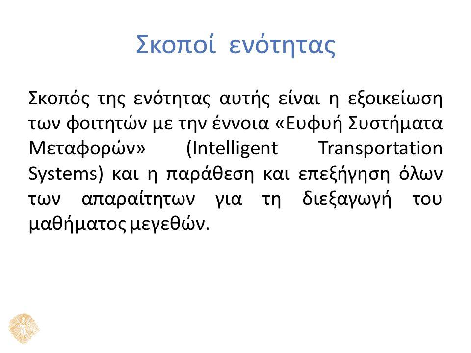5. ΔΕΙΚΤΕΣ ΑΠΟΔΟΣΗΣ (1/3)