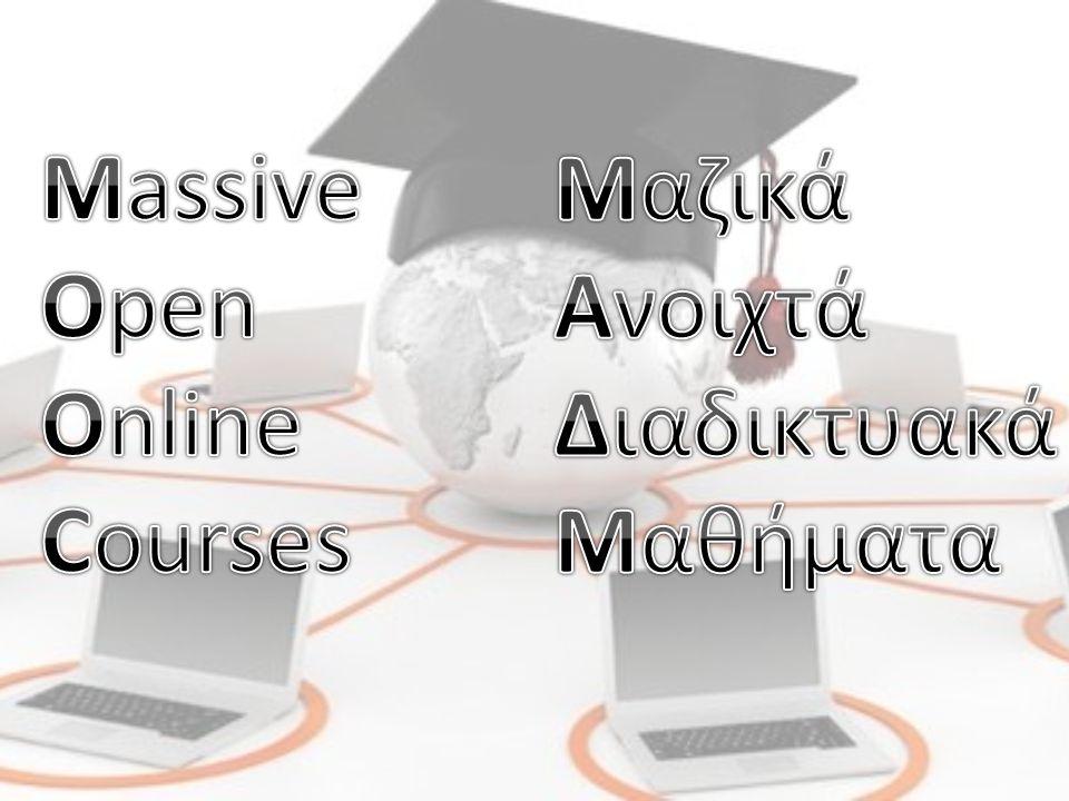Εισαγωγή Το παραπάνω άρθρο αφορά την έρευνα των MOOCs, διακρίνοντας 6 σημαντικούς στόχους τους οποίους οι ερευνητές συγκρίνουν για να αξιολογήσουν τελικά τα MOOCs και τις δυνατότητές τους.