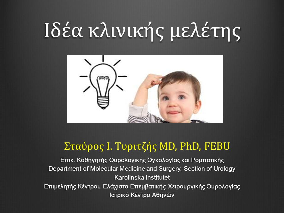 Αsk for help!!! (brainstorming-think tanks) Alex F. Osborn