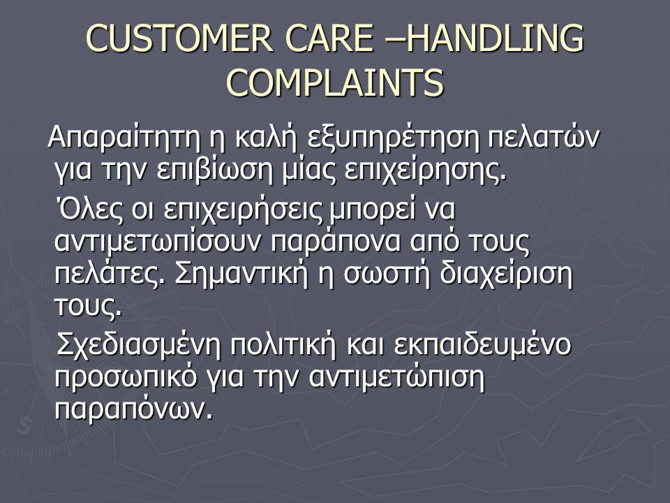 CUSTOMER CARE –HANDLING COMPLAINTS Διορισμός εξουσιοδοτημένου ατόμου το οποίο θα απαντά στις καταγγελίες.