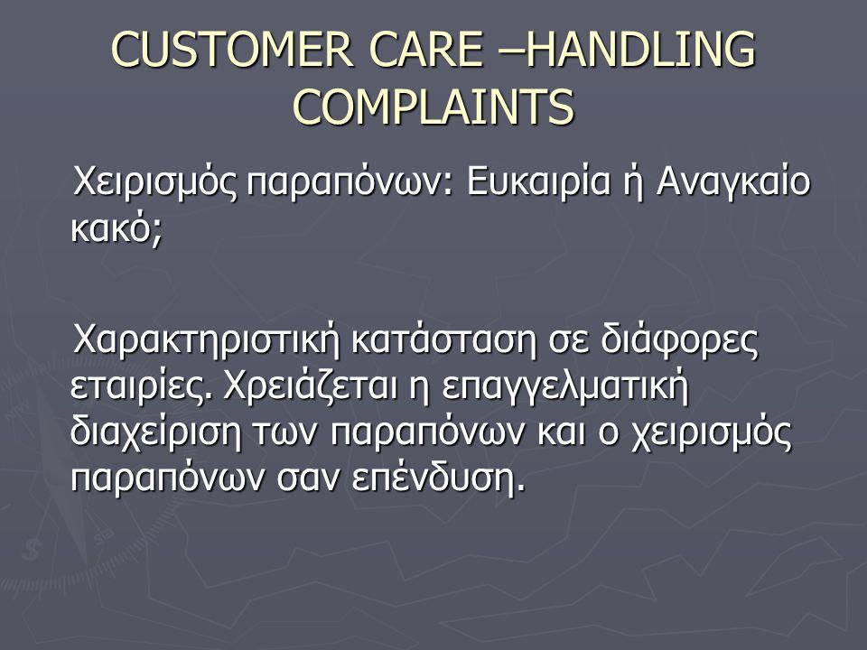 CUSTOMER CARE –HANDLING COMPLAINTS Χειρισμός παραπόνων: Ευκαιρία ή Αναγκαίο κακό; Χειρισμός παραπόνων: Ευκαιρία ή Αναγκαίο κακό; Χαρακτηριστική κατάστ