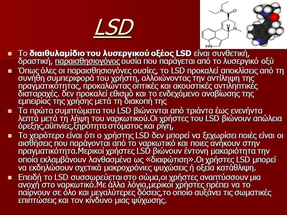 LSD To διαιθυλαμίδιο του λυσεργικού οξέος LSD είναι συνθετική, δραστική, παραισθησιογόνος ουσία που παράγεται από το λυσεργικό οξύ To διαιθυλαμίδιο του λυσεργικού οξέος LSD είναι συνθετική, δραστική, παραισθησιογόνος ουσία που παράγεται από το λυσεργικό οξύ Όπως όλες οι παραισθησιογόνες ουσίες, το LSD προκαλεί αποκλίσεις από τη συνήθη συμπεριφορά του χρήστη, αλλοιώνοντας την αντίληψη της πραγματικότητας, προκαλώντας οπτικές και ακουστικές αντιληπτικές διαταραχές.