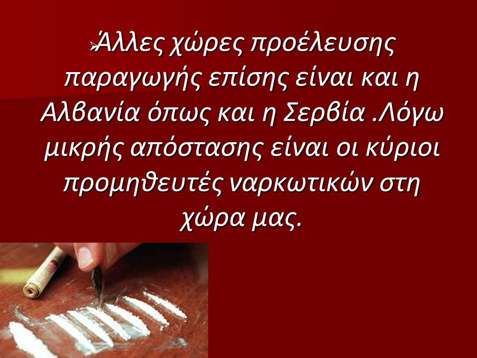 Στην Ελλάδα:  5η μεταξύ των περιοχών της χώρας με μεγαλύτερη παραγωγή χασίς η Μεσσηνία  Στη κορυφή του καταλόγου επίσης και η Κρήτη, η Ηλεία, η Αρκαδία και η Λακωνία.