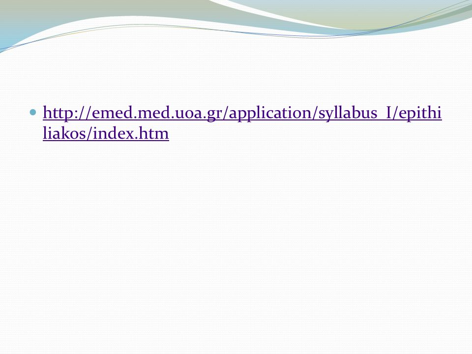 http://emed.med.uoa.gr/application/syllabus_I/epithi liakos/index.htm http://emed.med.uoa.gr/application/syllabus_I/epithi liakos/index.htm