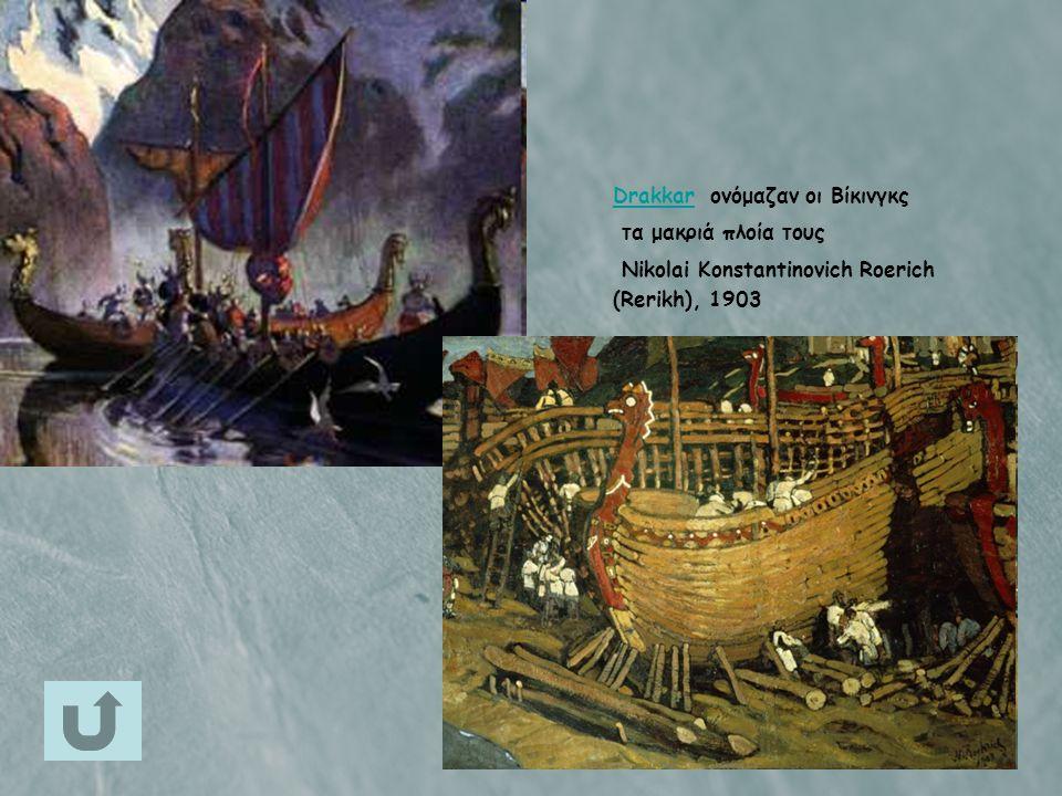 DrakkarDrakkar ονόμαζαν οι Βίκινγκς τα μακριά πλοία τους Nikolai Konstantinovich Roerich (Rerikh), 1903
