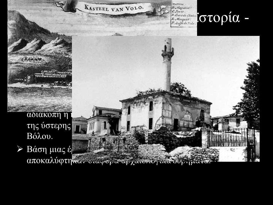 Ο λόφος του Κάστρου (Προϊστορία - τέλος αρχαιότητας).