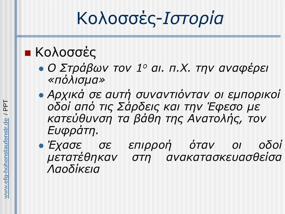 www.efg-hohenstaufenstr.dewww.efg-hohenstaufenstr.de / PPT Κολοσσές-Ιστορία Kολοσσές Ο Στράβων τον 1 ο αι. π.Χ. την αναφέρει «πόλισμα» Αρχικά σε αυτή