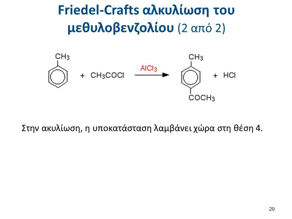 Friedel-Crafts αλκυλίωση του μεθυλοβενζολίου (2 από 2) Στην ακυλίωση, η υποκατάσταση λαμβάνει χώρα στη θέση 4. 29