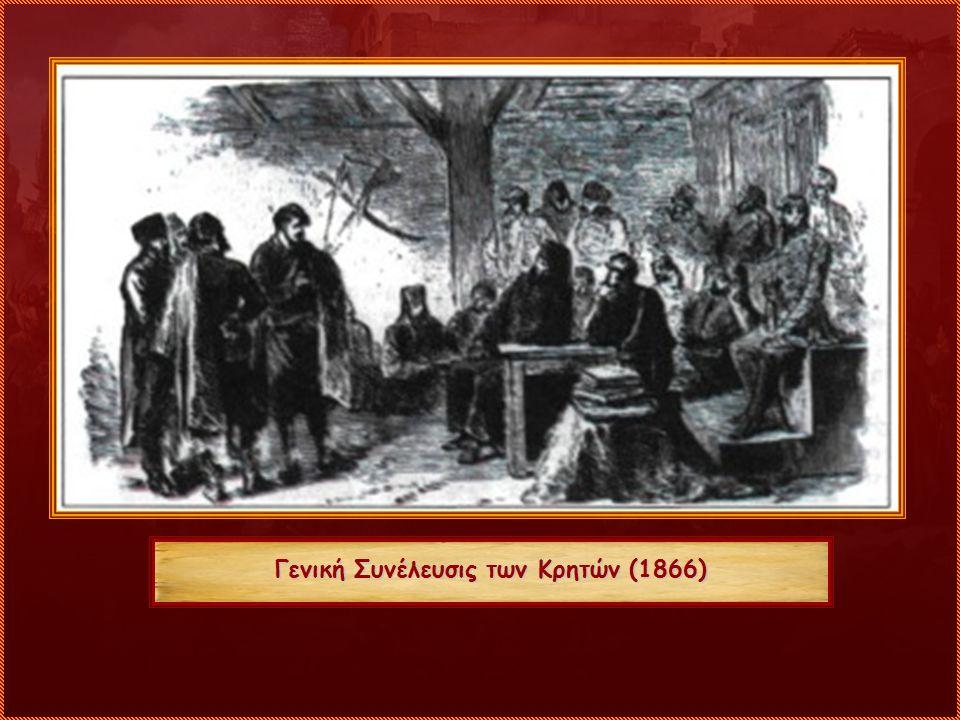 Γενική Συνέλευσις των Κρητών (1866)