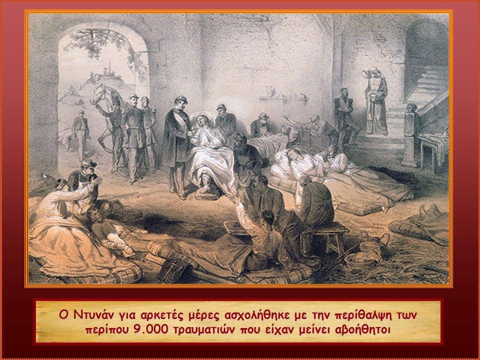 Ο Ντυνάν για αρκετές μέρες ασχολήθηκε με την περίθαλψη των περίπου 9.000 τραυματιών που είχαν μείνει αβοήθητοι