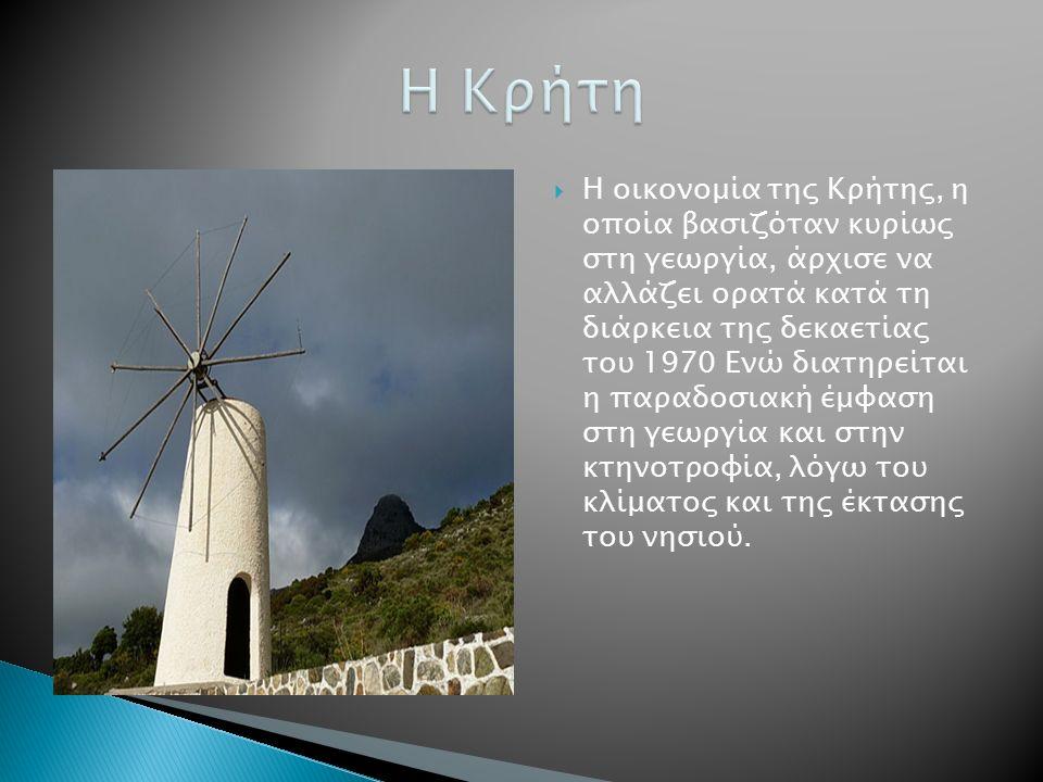  Για τις πολιτικές και ποινικές υποθέσεις στην Κρήτη λειτουργούν τέσσερα Πρωτοδικεία (Χανίων, Ρεθύμνου, Ηρακλείου και Λασιθίου), 22 Ειρηνοδικεία και 3 Πταισματοδικεία, Χανίων και Για τις διοικητικές υποθέσεις λειτουργούν τα δύο Διοικητικά Πρωτοδικεία, Χανίων και Ηρακλείου, αντίστοιχα.