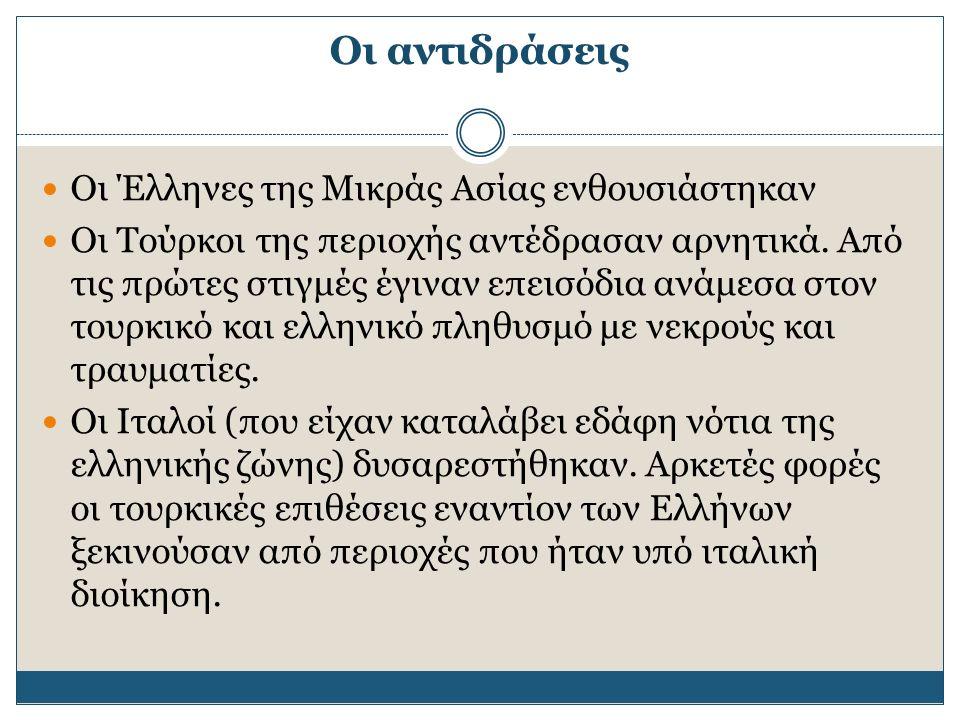 Οι αντιδράσεις Οι Έλληνες της Μικράς Ασίας ενθουσιάστηκαν Οι Τούρκοι της περιοχής αντέδρασαν αρνητικά. Από τις πρώτες στιγμές έγιναν επεισόδια ανάμεσα