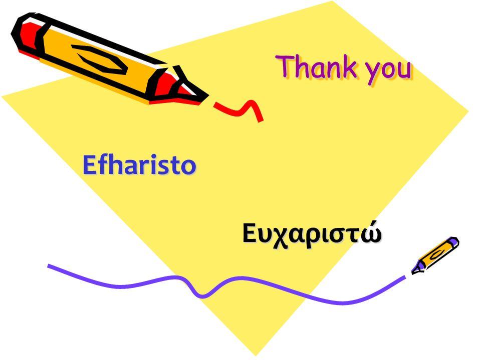 Thank you Ευχαριστώ Efharisto