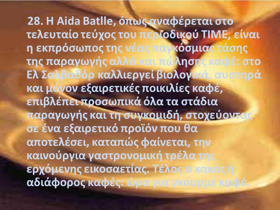 28. Η Aida Batlle, όπως αναφέρεται στο τελευταίο τεύχος του περιοδικού TIME, είναι η εκπρόσωπος της νέας παγκόσμιας τάσης της παραγωγής αλλά και πώλησ