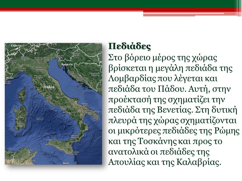 Γλώσσες Στην Ιταλία ομιλούνται πολλές διάλεκτοι των Ιταλικών.