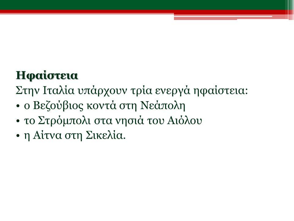 http://perierga.gr/