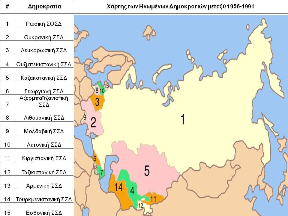 Η σημαία της Σοβιετικής Ένωσης ήταν η εθνική σημαία της ΕΣΣΔ από την ίδρυσή της το 1922 μέχρι τη διάλυσή της το 1991.