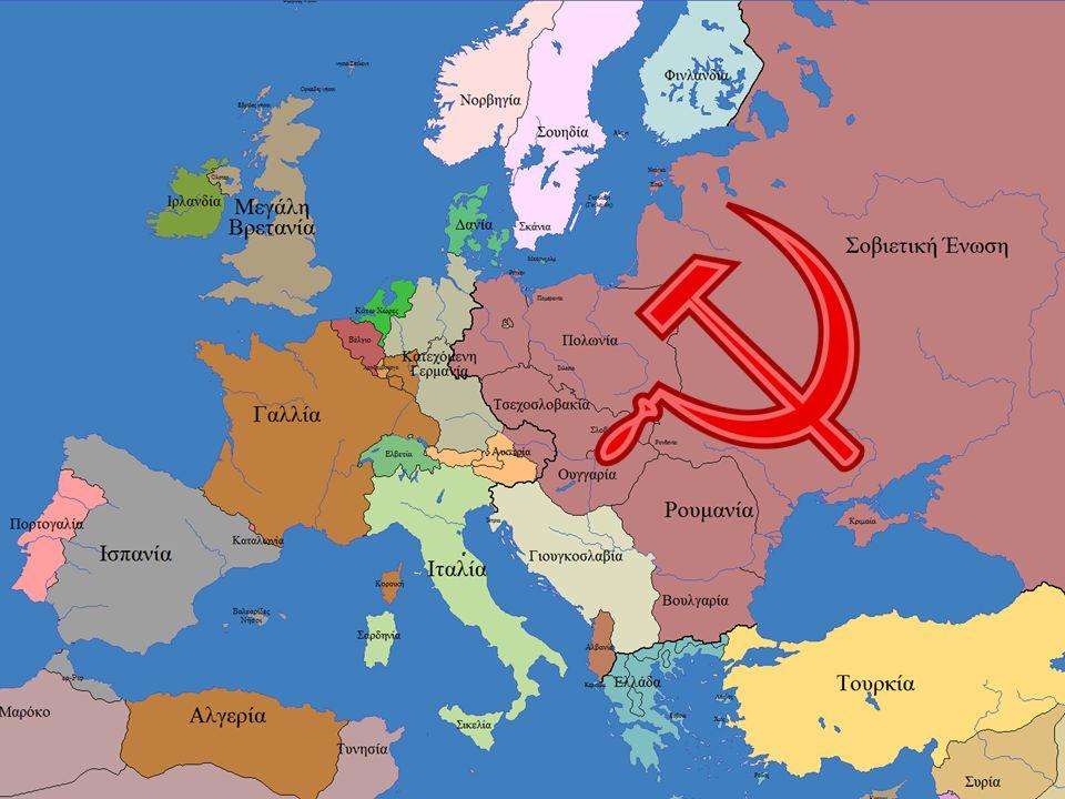 Όροι Συστημάτων την περίοδο του Ψυχρού Πολέμου  Καπιταλισμός= οικονομικό και κοινωνικό σύστημα στο οποίο το ιδιωτικό κεφάλαιο αποτελεί το βασικό παράγοντα της οικονομικής ζωής· κεφαλαιοκρατία.