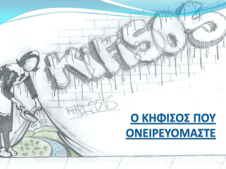 ΟΧΕΤΟΣ ΤΟΞΙΚΩΝ