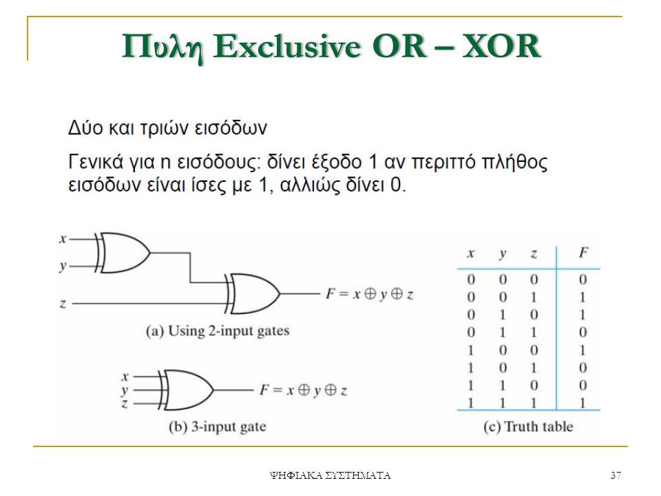 Πυλη ExclusiveOR–XORΠυλη Exclusive OR – XOR 37 ΨΗΦΙΑΚΑ ΣΥΣΤΗΜΑΤΑ